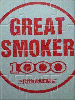 100320_1526~0002-0001.jpg