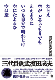 oreshi_obi002.JPG