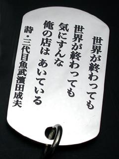 2-06.jpg