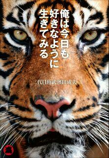 cover_new_0001.jpg