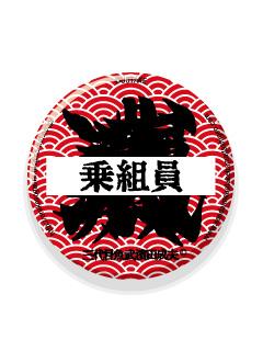 image_seikaiha.jpg