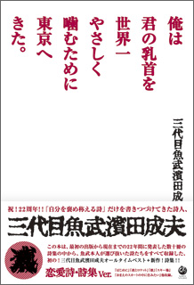 renaishi_obi002.JPG