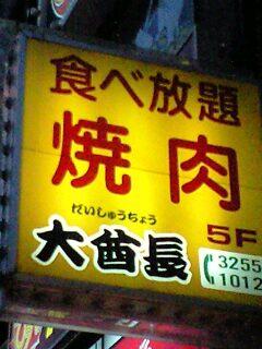 110214_1711~0001.jpg