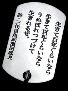 03-16.jpg