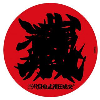 sticker_01.JPG